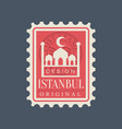 rectangular postage stamp of istanbul city with vector image
