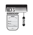 barber shop signboard vector image
