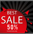best sale 50 limited time only sun background vec vector image