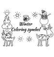 christmas coloring elements in vector image vector image