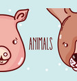 cute animals cartoons vector image