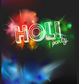 holi holiday party invitation layout color powder vector image vector image