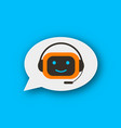 chatbot concept icon vector image vector image