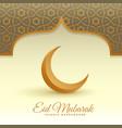 elegant 3d moon islamic eid mubarak background