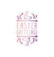 handdrawn typographic easter element on white vector image vector image