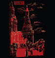 black-red moscow-7 vector image vector image