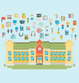 education school university flat icon set vector image vector image