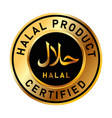 gold halal food stamp islam muslim approved