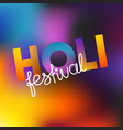holi festival concept happy holi elements for vector image vector image