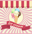 multicolor poster - waffle ice cream cone with vector image