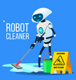 robot cleaner washing the floor with bucket and vector image