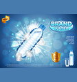 water ads plastic bottle with ice cubes vector image vector image