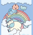 bashower little boy rainbow unicorn cloud vector image