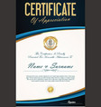 certificate of achievement or diploma template 1 vector image vector image