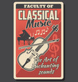 classical music faculty vintage poster vector image vector image
