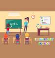 elementary school grammar lesson in classroom vector image vector image