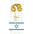Happy Israel 68th independence day greeting card vector image vector image
