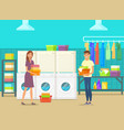 happy man and woman inside laundry room vector image