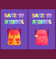 back to school set of posters vector image vector image
