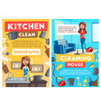 cleaning and dishwashing service cartoon vector image vector image