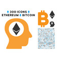 ethereum mind flat icon with collection vector image vector image