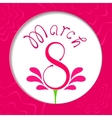 Happy Womens Day 8 March vector image vector image