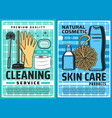 house cleaning hygiene products and tools vector image vector image