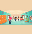 school hallway with kids different nationalities vector image