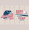 set baseball or softball club badge vector image vector image