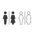 simple grey and white wc symbols restroom vector image