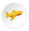 plane icon circle vector image vector image
