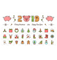 christmas and new year icons 2019 year pig vector image vector image