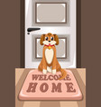 cute dog sitting on a mat vector image vector image