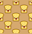 cute toast bread for breakfast smiley kawaii vector image