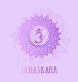 symbol chakra sahasrara vector image vector image