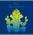happy ganesh chaturthi poster design vector image