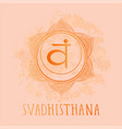 symbol chakra svadhishana vector image vector image