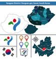 yongsan district seoul city south korea vector image vector image