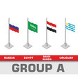 soccer world championship tournament group a vector image vector image