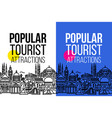 banner seamless cityscape of tourist attractions vector image