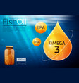 fish oil template background vector image