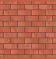 imitation of a brick wall vector image