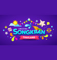 amazing happy songkran thailand festival vector image