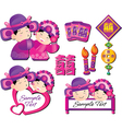 chinese wedding cartoons vector image vector image