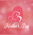 mothers day mom pink heart background imag vector image vector image