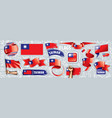 set national flag taiwan in vector image