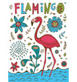 colorful hand drawn poster with flamingo and hand vector image vector image