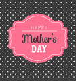 happy mothers day pink frame black background vec vector image