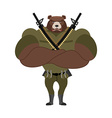 Military strong bear Powerful big monster soldiers vector image vector image
