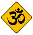 Om Yellow Sign vector image